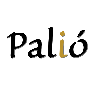 Palio cigar cutter logo at Pap's Cigar Co. in Lynchburg, Virginia